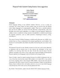 Doc Proposed Vedic Sanskrit Coding Scheme Some Suggestions