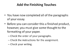 finished essays segalwl silence of the lambs essay ozymandias essay essays on segalwl silence of the lambs essay ozymandias essay essays on