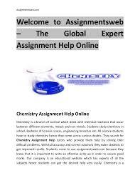 chem homework help college chem homework help