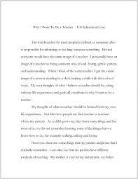 College Admission Essay Topics College Application Essay Example College Application Essay Examples