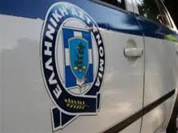 Αποτέλεσμα εικόνας για Από την Υποδιεύθυνση Ασφάλειας Κατερίνης σχηματίσθηκε δικογραφία σε βάρος 63χρονου για απάτες