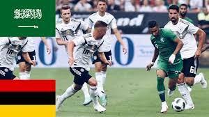ملخص مباراة السعودية و المانيا 2-1 -تألق سالم الدوسري استعدادات كأس العالم  HD - YouTube