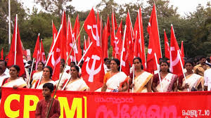 words essay on the communist party of cpim