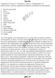 ГДЗ a раздел разминка английский язык класс рабочая   ГДЗ по английскому языку 11 класс М З Биболетова рабочая тетрадь 2 workbook