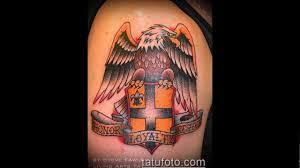 герб россии тату фото татуировка герб россии значение фото эскизы