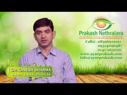 Ayurvedic products and home remedies for skin rashes - Ayurvedic ...