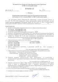 Административные итоговые контрольные работы НИКО ВПР мониторинг Административные итоговые контрольные работы