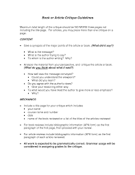 Cover Letter Critique Essay Feminist Critique Essay Art Critique