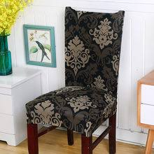 spandex stretch chair cover flower printing removable anti dirty chair covers plant leaves flower pattern