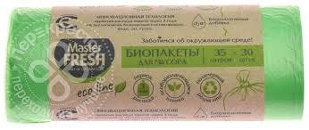 Купить <b>Пакеты для мусора</b> Master Fresh <b>биоразлагаемые</b> 35л ...