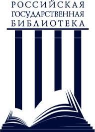 Российская государственная библиотека Википедия