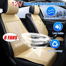 infant car seat cooling cushion baby