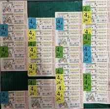 ลอตเตอรี่ พี่ไออุ่น-น้องไอหนาว Lottery Aiaun & Ainao. - Posts