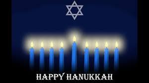 hanukkah wishes hanukkah wishes 2017 chanukah wishes greetings wordings and es