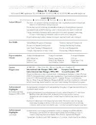 Resume Objective Example Classy Retail Resume Objective Examples Fresh Examples Of Objective On A