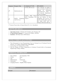 Resume Of Computer Engineer Ajay Resume For B E Computer Engineering