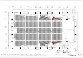 Plenary Seating Chart Taipei International Convention Center