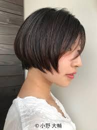 冬 ショートボブ 透明感 ウェットヘアape Beauty World 水戸見川店