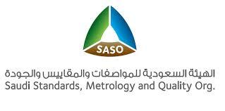 Image result for المواصفات والمقاييس السعودية لفحص السيارات