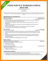 Food Service Resume Fascinating Food Server Resume Best Of Food Service Resume Objective Best Food