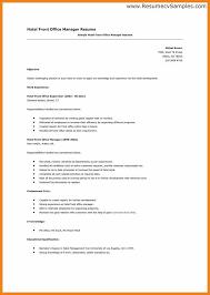 hotel-front-desk-resume-front-desk-supervisor-hotel-