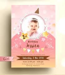 Kids Birthday Invitation Templates Free Vector Present Card Template