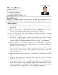 Apparel Merchandiser Resume Format 12 Best Of Resume For