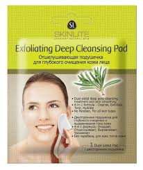 Skinlite <b>подушечка для лица</b> Exfoliating Deep Cleansing Pad ...
