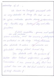 favourite teacher essay madrat co favourite teacher essay