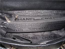 chanel 10218184. authentic black chanel leather tote handbag 10218184 with monogramed lining.