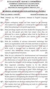 essay british press argumentative essay