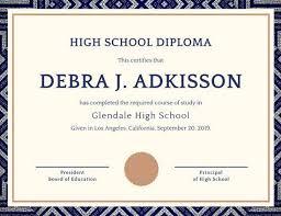 Cream Modern Geometric Pattern Border Diploma Certificate