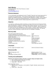 Resume Personal Statement Sample Format Examples 53437 How To