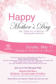 mother s day brunch poster flyer template mothers day mother s day brunch poster flyer template