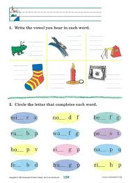 250 free phonics worksheets covering all 44 sounds, reading, spelling, sight words and sentences! Letters And Sounds Abeka Beka Phonics Worksheets Preschool Geometry Regents Test Abeka Preschool Worksheets Worksheets Kumon Learning Center Locations Geometry Worksheet 2 Answers 10 Grid Graph Paper Multiplication G Arithmetic Problems Examples