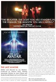 the last avatar movie press odyssey magazine review