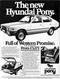 Sweet classic car ad classic car ads pinterest cars hyundai canada and hyundai cars