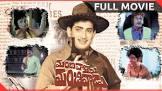 Krishna Ghattamaneni Manchi Vaalaku Manchivadu Movie