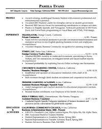 One Job Resume Template Impressive One Job Resume Templates Eigokeinet