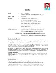 Resume Format For Doctors Bams Pdf New Doctor Resume Bongdaao Com