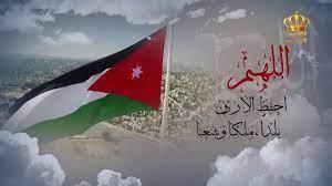 اللهم احفظ الأردن بلدا, ملكا, وشعبا القارىء هزاع البلوشي من سلطنة عمان -  YouTube