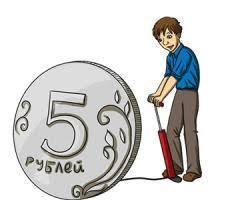 УК Арсагера От чего зависит цена акций  Курс рубля и курсовая стоимость акций 10 06 2010