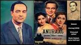 Usha Kiran Anuraag Movie