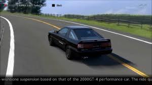 Toyota SUPRA 3.0GT Turbo A '88 - YouTube
