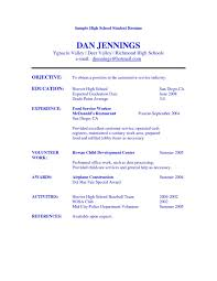 Resume Objective Examples For Highschool Students Listmachinepro Com