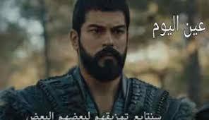مسلسل المؤسس عثمان اعلان الحلقة 61 مترجم للعربية. 10hn6zpfgtippm