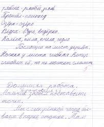 Образовательная программа Планета знаний Отзывы ru