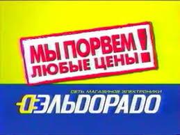 Анонсы и реклама НТВ  Анонсы и реклама НТВ 21 04 2005 Контрольный Класс