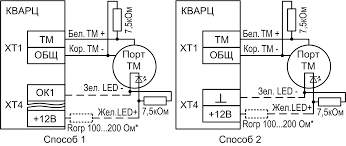 Прибор приемно контрольный охранный Кварц вариант НПО  Схемы подключений порта ТМ к ППКО Кварц вар 1