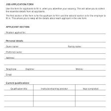 California Job Application Template